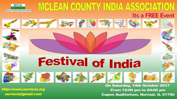 Festival of India 2017
