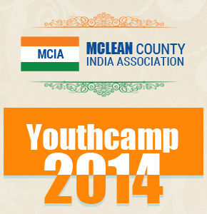 Youth camp - 2014